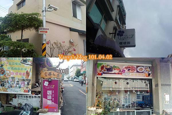 高雄鼓山、旗津遊-吉祥七號咖啡館
