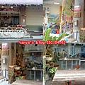 高雄鼓山、旗津遊-吉祥七號咖啡館,暫停營業中