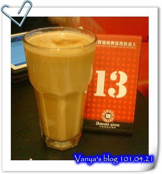 高雄漢神4F西雅圖咖啡-無糖去冰低脂拿鐵,穎的!!