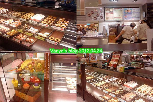 Mister donuts漢神店-BF3電扶梯旁