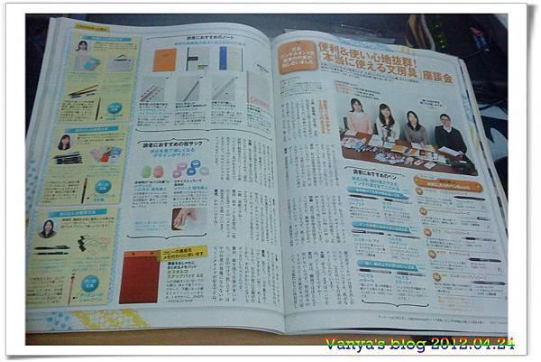 高雄紀伊國屋BF3-日經WOMAN 5月號內頁