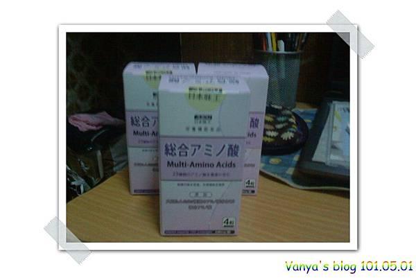 MOMO購物-綜合胺基酸