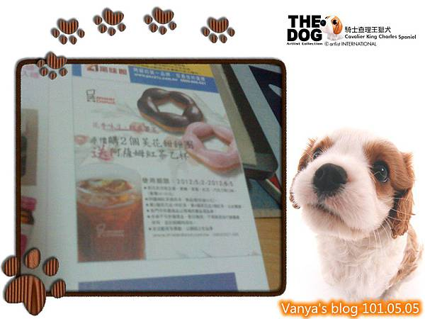 MY LOHAS 2012.05 NO.54號-折扣券