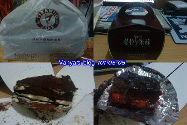 亭亭學妹送的-提拉米蘇和櫻桃巧克力蛋糕
