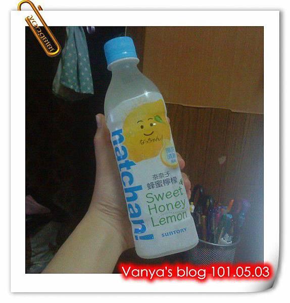 蜂蜜檸檬汁,偏甜,22元