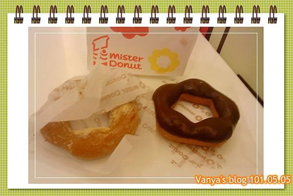 高雄漢神Mister donut-芙花系列之豆香、巧克力口味