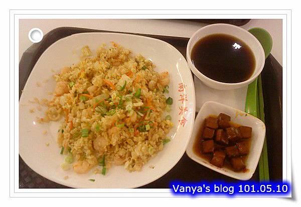 高雄漢神BF3南洋美食-泰式海鮮炒飯組合