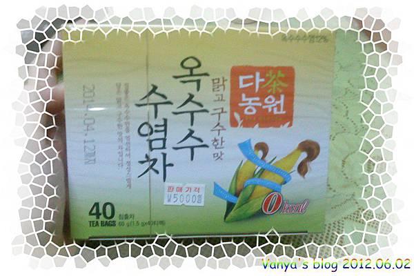 韓國知名玉米鬚茶,不錯喝耶~有消水腫喲!