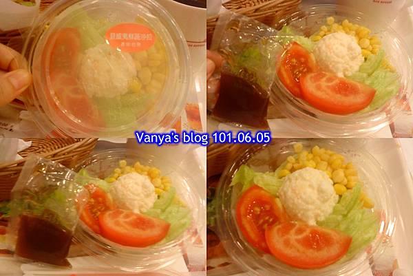 MOS-夏威夷鮮蔬沙拉