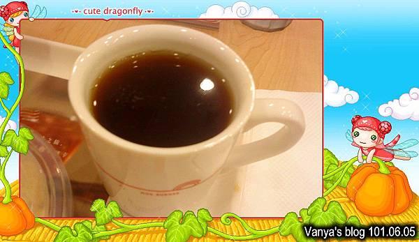 高雄大立前店MOS-熱紅茶