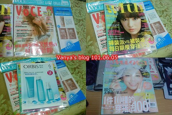 一些時尚美妝雜誌及DM