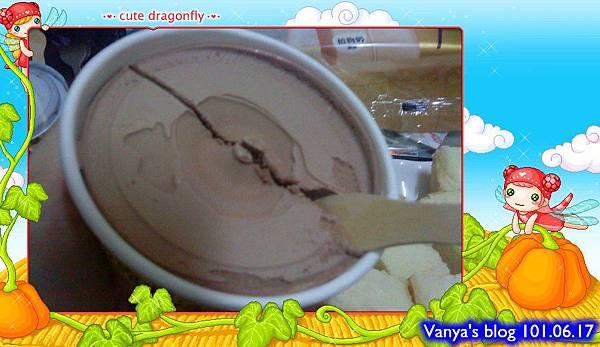巧克力冰淇淋準備中~~