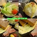 高雄珈琲舍道-經典早餐組合內容