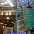 高雄雅裴詩咖啡-門口