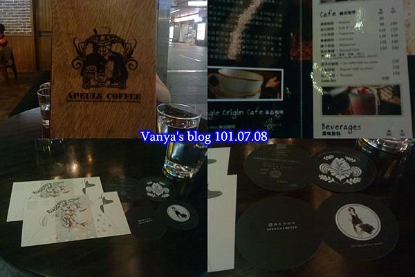高雄雅裴詩咖啡-菜單和DM