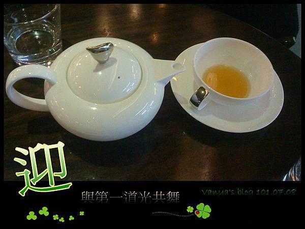 高雄雅裴詩咖啡-女王妹點的熱柚子茶
