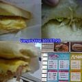 高雄阿木的店-培根三明治,在穎家後巷而已...