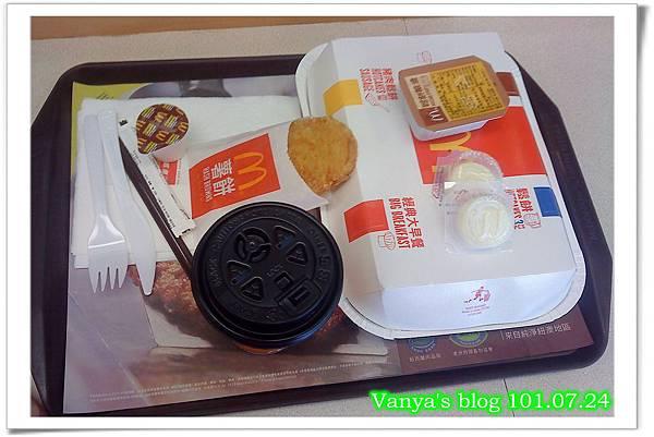 高雄麥當勞-早餐之鬆餅特餐