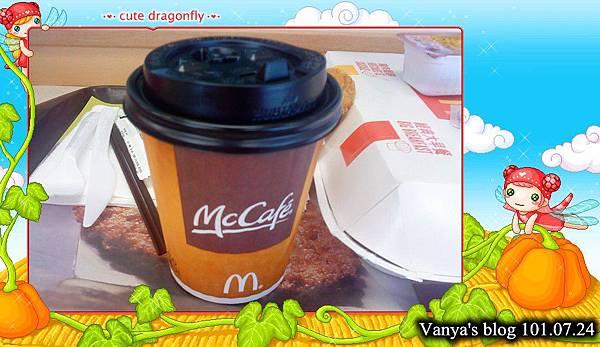 麥當勞-小杯熱美式咖啡