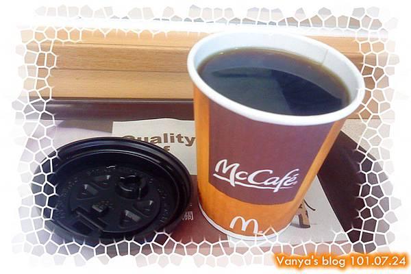 麥當勞-熱美式咖啡,比想像的好喝!
