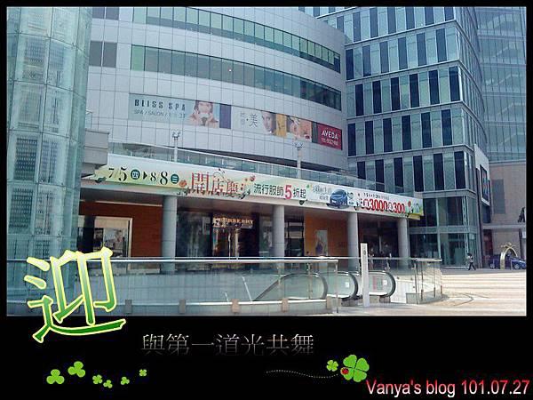漢神巨蛋-百貨入口處