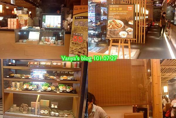 漢神巨蛋之BF1翰林茶館-環境照片