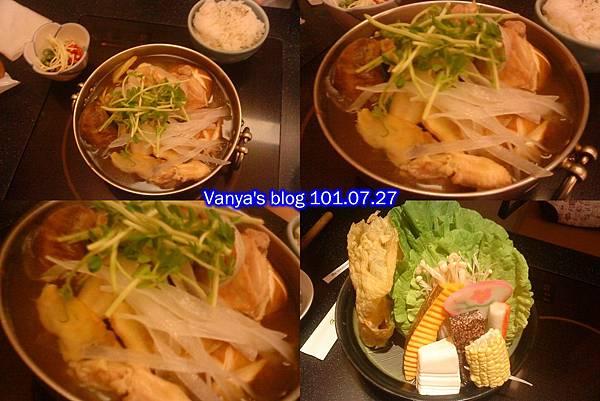 漢神巨蛋之BF1翰林茶館-小汪點的香菇雞湯鍋