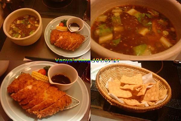 漢神巨蛋之BF1翰林茶館-毛毛點的香草豬排麵,及附送的餅乾