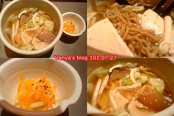 漢神巨蛋之BF1翰林茶館-穎點的鮮蔬綠茶麵,與其小菜