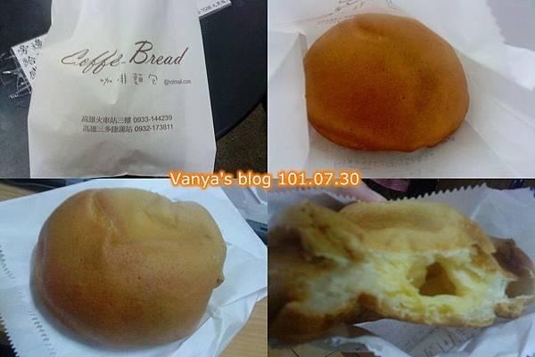 高雄三多捷運站-咖啡麵包25元,超級好吃~~