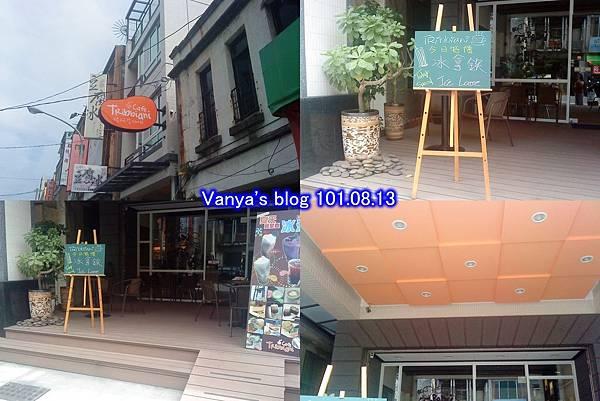 高雄Tribbiani cafe'-店家外觀,明顯的橘色天花板