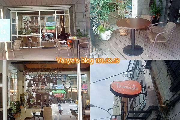 高雄Tribbiani cafe'-店家室外佈置