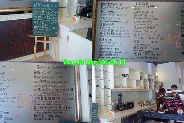 高雄Tribbiani cafe'-主要菜單看板