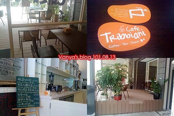 高雄Tribbiani cafe'-選了靠窗的座位、名片等