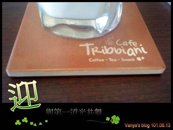 高雄Tribbiani cafe'-磁磚杯墊