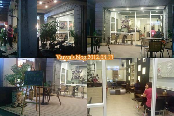 高雄Tribbiani Cafe'-晚上外觀照