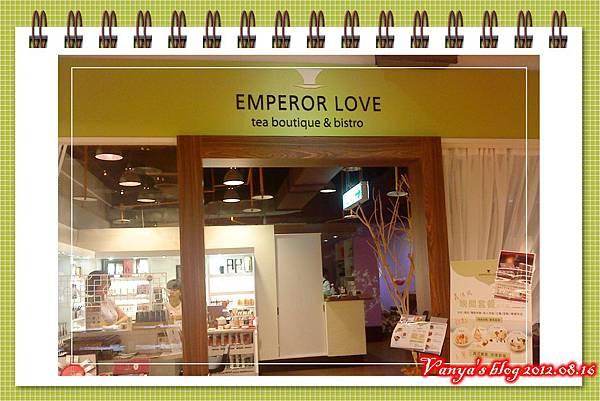 高雄EMPEROR LOVE-門口