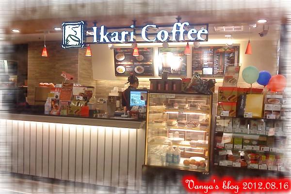 高雄大統和平店之來客咖啡BF1-新開幕