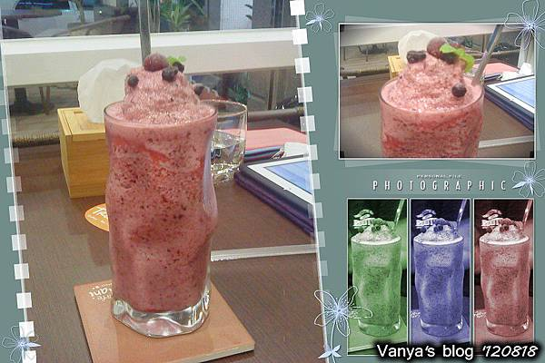 高雄脆阿尼咖啡-毛點的莓果冰砂