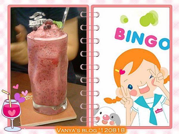 高雄脆阿尼咖啡-女王點的莓果冰砂