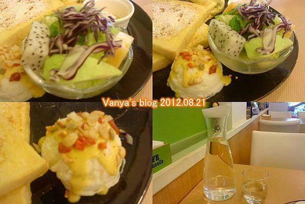 珈琲舍道-沙拉、馬鈴薯等
