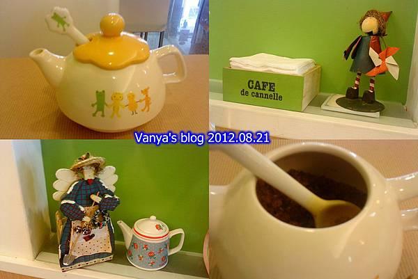 珈琲舍道-糖罐和裝飾品等