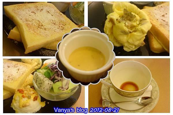 珈琲舍道-營養豐富的早餐