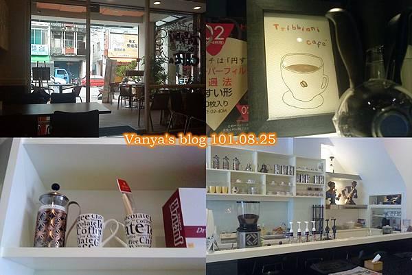 高雄脆阿尼咖啡-選擇正對吧台的位置