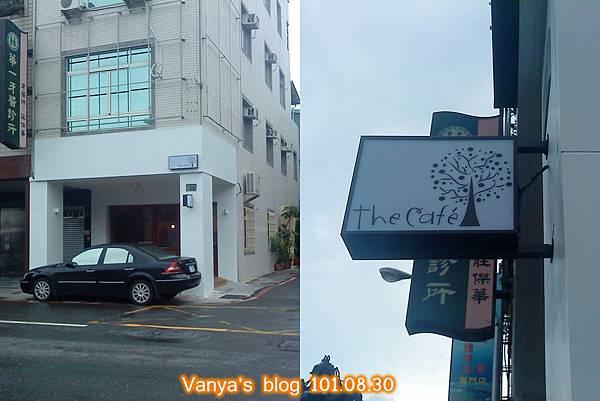 哈瑪星The cafe-準備中