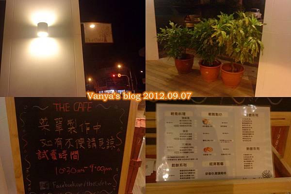 哈瑪星The cafe'-樹木等擺設