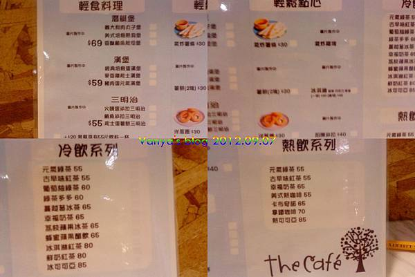 哈瑪星The cafe'-菜單