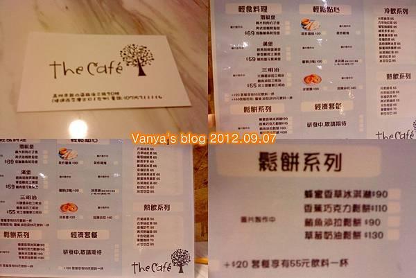 哈瑪星The cafe'-名片與菜單內容