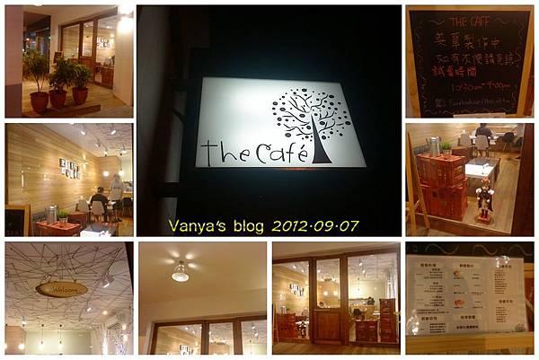 哈瑪星The cafe'-晚間環境照片
