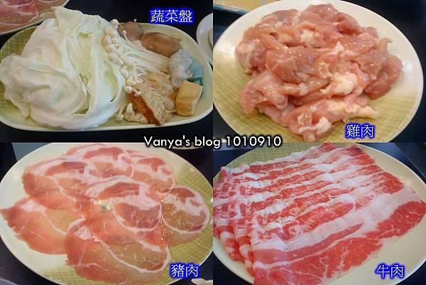 高雄前金之黑澤屋-店內提供的固定菜肉盤